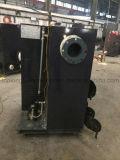 Le granule de charbon/biomasse/déchets de bois/a vu la chaudière à vapeur emballée par poussière