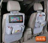 子供のための柔らかいフェルト車の後席のオルガナイザーの保護装置の記憶の蹴りの保護装置