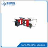 Máquina plegable de Hb462tdb/464tdb