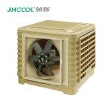 Промышленный большой воздушный охладитель 18000CMH Aiflow