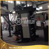 Печатная машина Flexo 2 цветов он-лайн с машиной пленки дуя