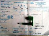 Pellicole metallizzate di BOPP per il PE della laminazione o la pellicola dell'animale domestico