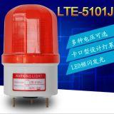 LED-Röhrenblitz-Warnleuchte mit Ton (LTE-5101J)