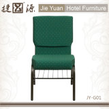 教会ホール(JY-G01)のためのスタック可能金属の椅子