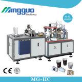 Mg-Hc Akr Papiercup-Maschine/Papiercup-doppel-wandige Maschine