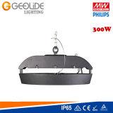 Bucht-Licht der Qualitäts300w LED industrielles hohes Beleuchtung-IP65 LED (HBL105-300W)