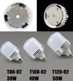 고성능 높은 루멘 알루미늄 LED 전구 50W 60W