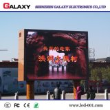 La muestra a todo color al aire libre fija de la pantalla de visualización de LED de P4/P5/P6/P6.67/P8 para hacer publicidad con la parte posterior mantiene servicio