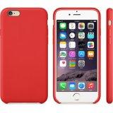 Cas protecteur en cuir ultra mince de téléphone cellulaire d'unité centrale pour l'iPhone 7