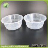 처분할 수 있는 마이크로파 생물 분해성 플라스틱 음식 콘테이너