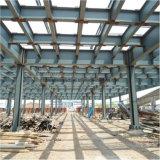 고무 플랜트를 위한 Prefabricated 구조 강철 작업장