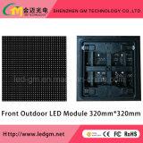 屋外広告前部サービス電子工学のデジタルLED表示スクリーン、P6mm