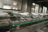 セリウムの証明書が付いているQgf-300 5gallon水瓶詰工場