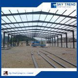 Здание стальной структуры хозяйственной конструкции полуфабрикат