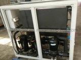 10HP産業水によって冷却される水スリラー