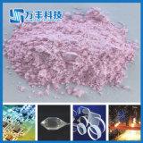 産業等級99.99%のエルビウムの酸化物のピンクの粉中国製
