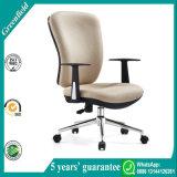 銀製の快適な現代オフィスの椅子の会議の椅子のオフィス用家具
