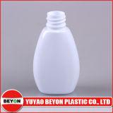 пластичная бутылка дух любимчика 45ml с насосом спрейера (ZY01-D145)