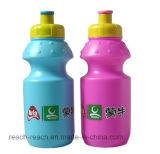 BPA освобождают бутылку воды детей пластичную (R-1150-1151-1152)