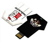 2017 New Product Clothing USB Card Pen Drive for Promotion (EC510)