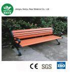 屋外のベンチのためのWPCの緑材料