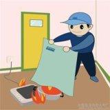 火のRetardent毛布、ガラス繊維毛布、火毛布