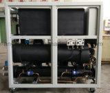 Het water koelde de Koelere Machine van de Compressor van de Rol