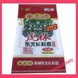 La Chine un sac en plastique PP tissés personnalisés le riz