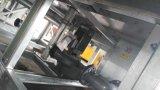 정연한 유형 Ycn 카운터 교류 폐회로 급수탑 - 빨간 술장수 코일