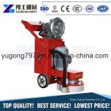 판매 촉진 먼지가 없는 세륨 승인되는 220V 50Hz 구체적인 분쇄기 기계