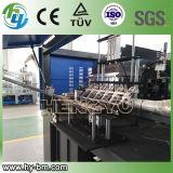 SGS автоматическая машина для выдувания ПЭТ