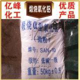 태워서 석회로 만들어진 반토 또는 태워서 석회로 만들어진 알루미늄 산화물 100 메시 중국제