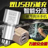 Зарядное устройство USB для автомобиля с маркировкой CE