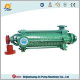 L'horizontale Heavy Duty Pluriétagé Haute Pression pompe à eau centrifuge