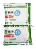 ポリ袋の新しい低温殺菌された牛乳生産の機械装置
