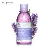 Fábrica de GMPC SGS aprobó el cuidado del cuerpo Cosmetic Body Wash Gel de ducha