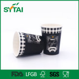 China-Großhandelswegwerfzoll gedruckte einzelne Wand-Papier-Kaffeetassen