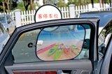 Máscara relativa à promoção de Sun do carro da tela com anúncio