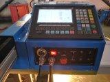 携帯用ZNC-1500D CNCの打抜き機CNCのカッター