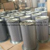 IR 공기 압축기 기계에 사용되는 54595442 기름 분리기
