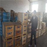 Heißes Nut-Kugellager des Verkaufs-H209 SKF tiefes