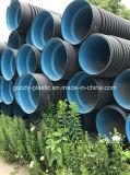De HDPE Non-Toxic saudável e Tubo de parede dupla