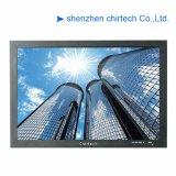 26 인치 LCD CCTV 감시자 (LMC260WH)