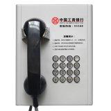 Telefone de serviço público do telefone sem fio Knzd-27 da G/M de Koontech