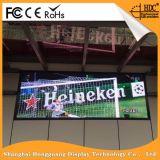 Innen-/im Freien P5 SMD farbenreiche LED-Bildschirmanzeige für örtlich festgelegte Installation