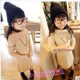 Mädchen-Strickjacke-Kleid