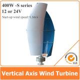 400W Turbine éolienne à axe vertical en spirale (SHJ-NEV400S)
