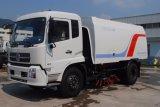 ディーゼル真空の道掃除人のトラック(5160TSL)