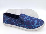 Hotsaleの女性の注入のキャンバスのスリップオンは蹄鉄を打つ平らな余暇の靴(FPY822-4)に