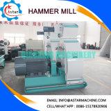 Китай 5 т/ч животных молотка мельница поставщиков